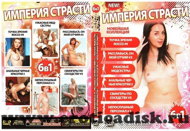 ay-ay-novaya-eroticheskaya-sotsialnaya-set