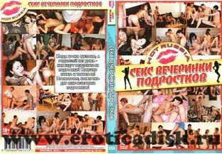 treker-filmi-erotika